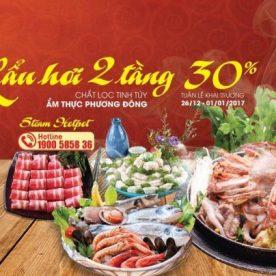Nhà hàng Hải Sản Lã Vọng: Ra mắt Lẩu Hơi 2 Tầng