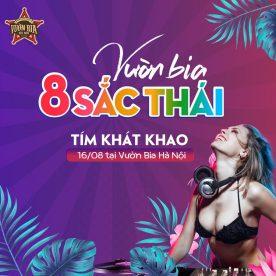8 Sắc thái Tím - Vườn Bia Hà Nội (16/8/2019) 2