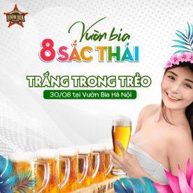 Vườn Bia 8 Sắc Thái Trắng - 2A Nguyễn Thị Thập